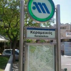 Metro Station Keramikos Athens Greece